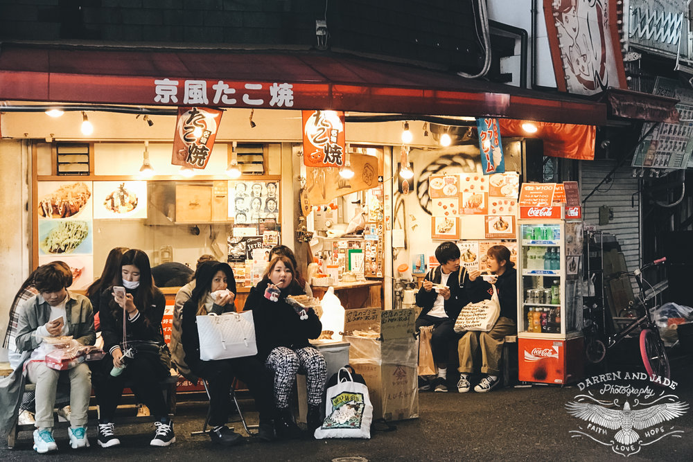 Japan Travel Blog (36 of 65).jpg