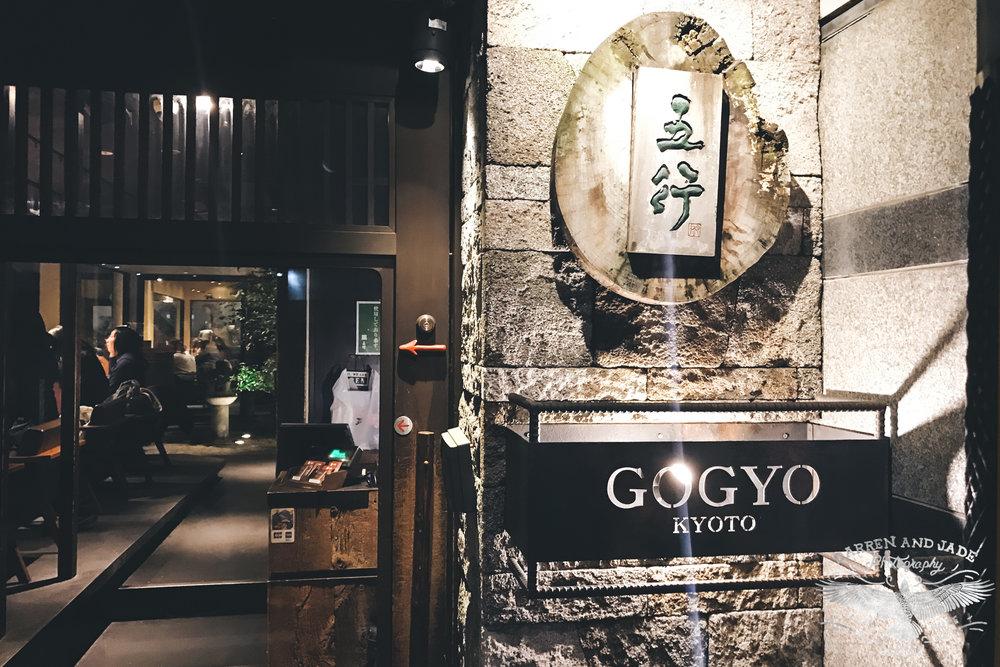 Japan Travel Blog (39 of 65).jpg