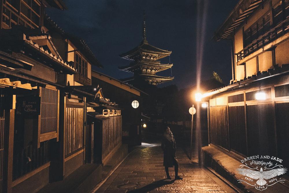 Japan Travel Blog (40 of 65).jpg