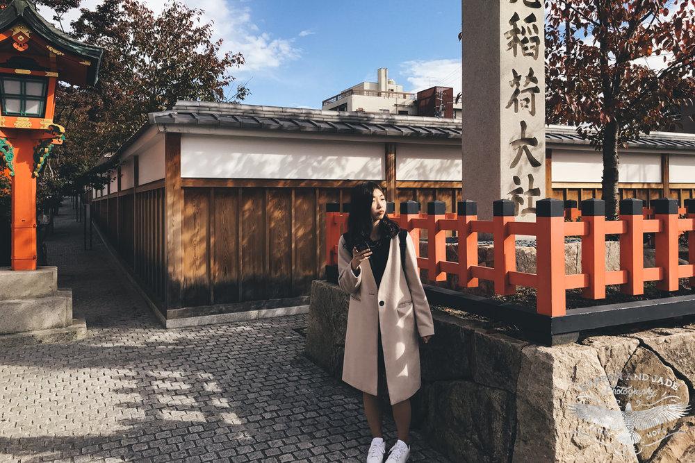 Japan Travel Blog (43 of 65).jpg
