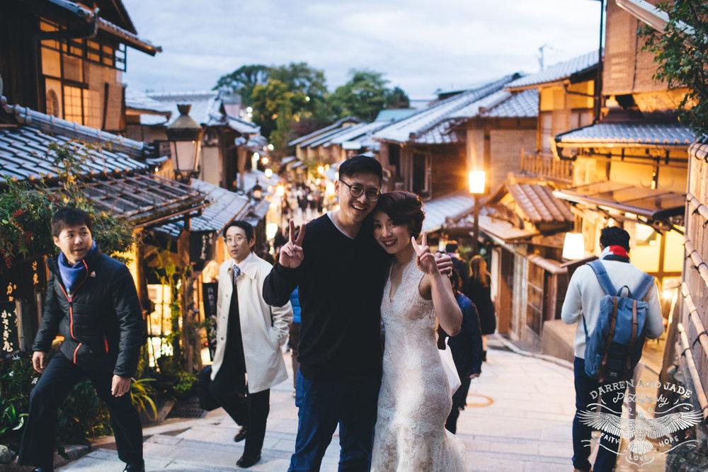 Japan Travel Blog (46 of 65).jpg