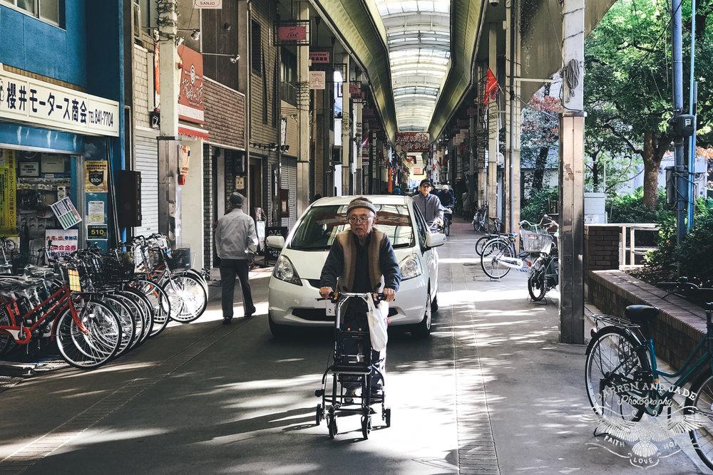 Japan Travel Blog (55 of 65).jpg