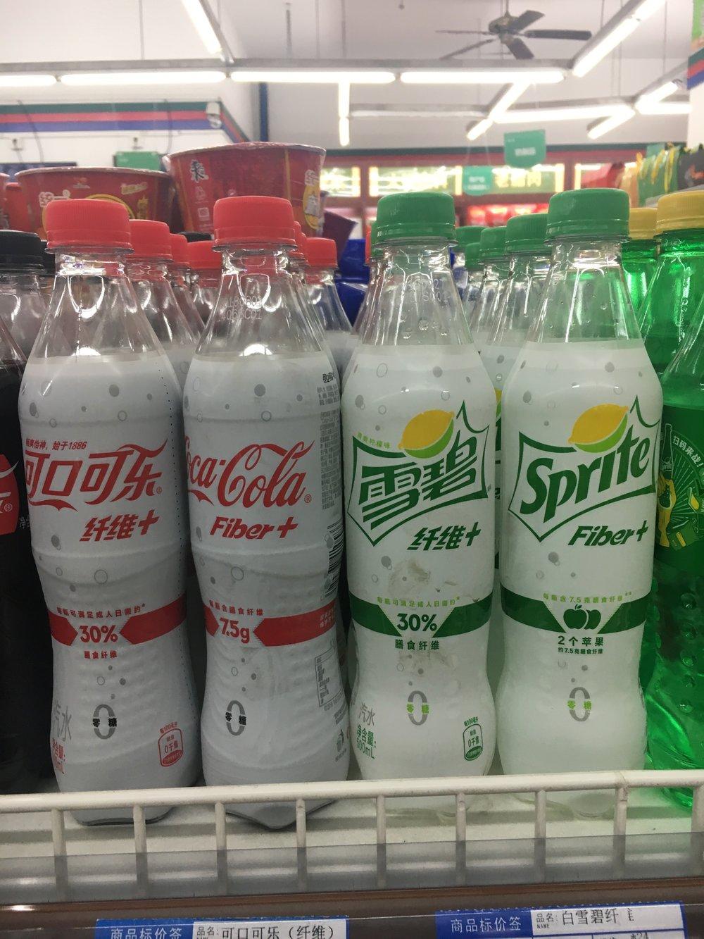 Coke Fiber.jpg
