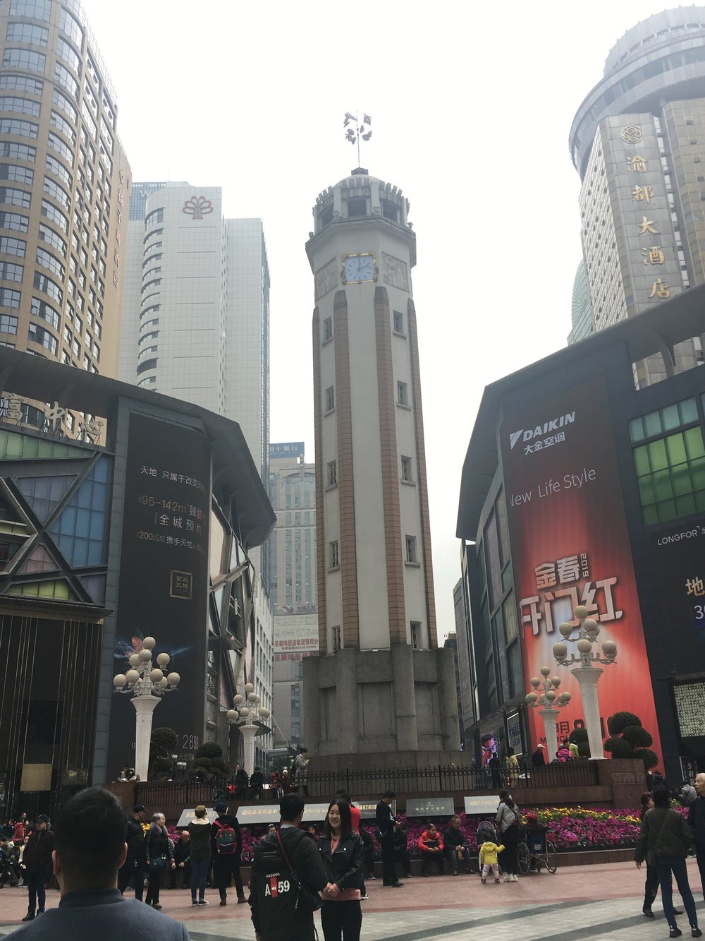 Chinese Times Square.jpg