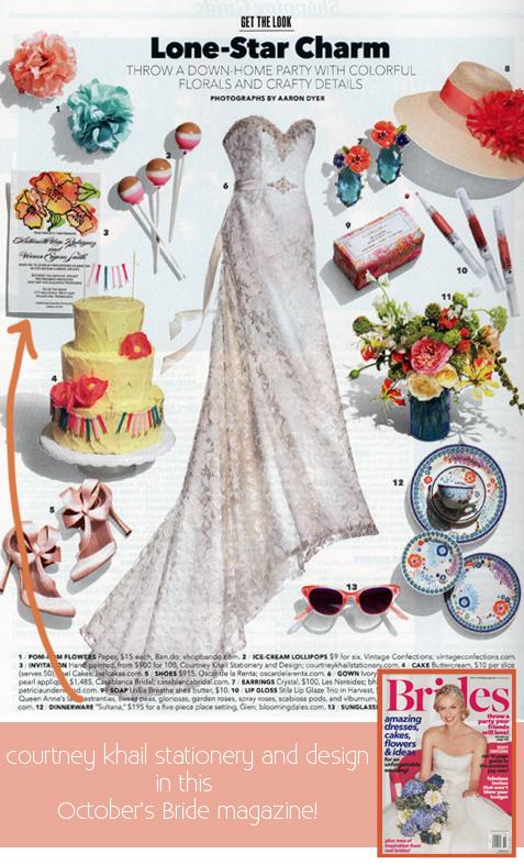 courtney khail stationery and design in BRIDES magazine