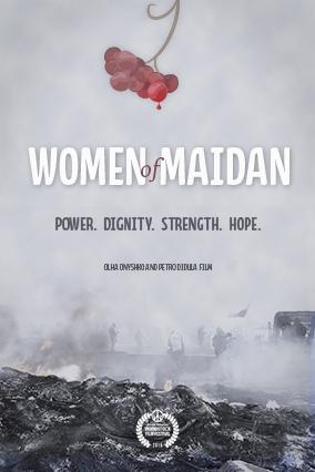 women_of_maidan_poster_lg.jpg