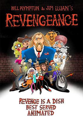 revengence_poster.jpg