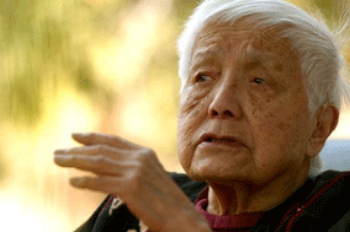 American Revolutionary: The Evolution of Grace Lee Boggs, directed by Grace Lee.