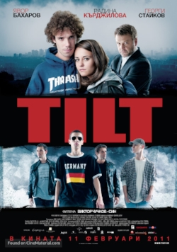 tilt-bulgarian-movie-poster.jpg