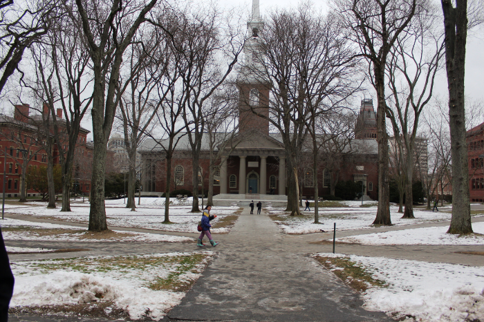 Harvard's main building.