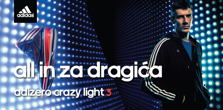 adidas_dragic_fb_aplikacija