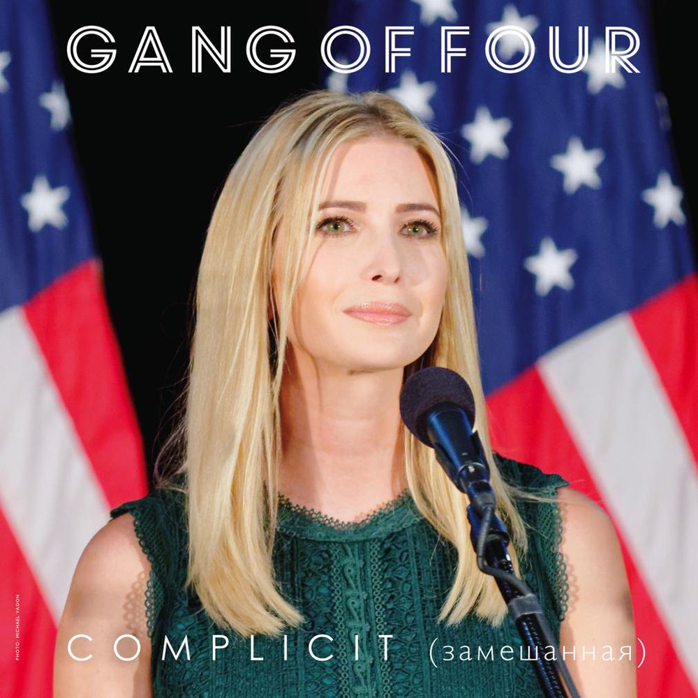 Gang of Four EP Artwork Lo Res-0000.jpg