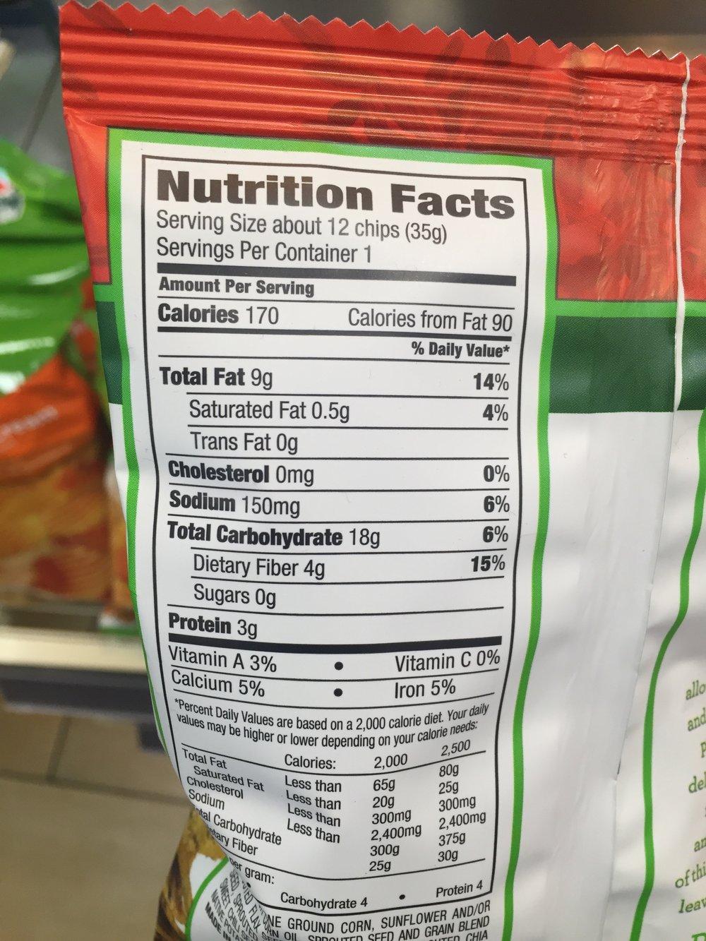 Ingredients: no trans fats and no sugar.