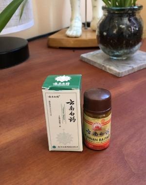 "Yunnan Bai Yao - ""Yunnan White Powder"""