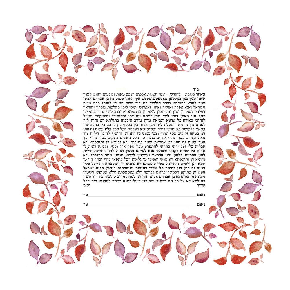 red leaves- square.jpg