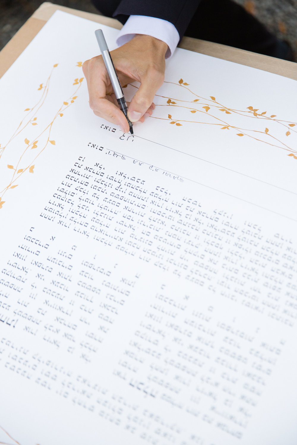 Original_Ketubah_Prints_by_MeiravOng