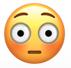 woah emoji
