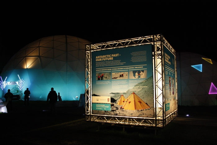 Back Lit Truss Cube - NZ IceFest 2012