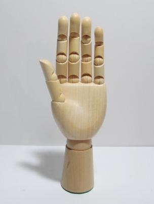 ETSY:  Artist Hand  $14