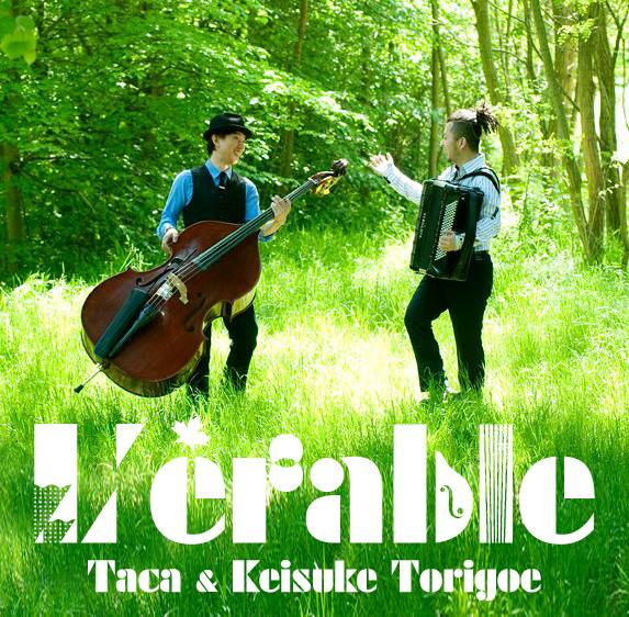 L'erable 2016 spring tour 2016,2/29 taca(アコーディオン)、鳥越啓介(コントラバス)