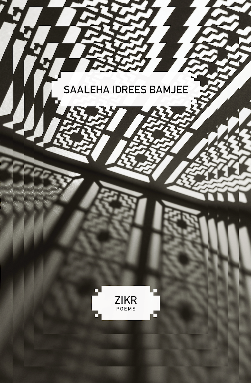 Cover photograph by Saaleha Idrees Bamjee