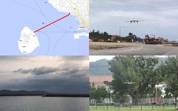 (画像は左上より順に、飛行経路、離陸時@竹富島、離島間飛行時、着陸時@石垣島)
