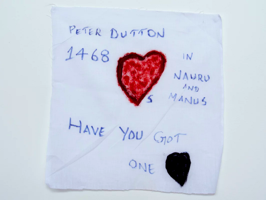 A detainee on Nauru asks  whether immigration minister Peter Dutton has a heart.  Photograph: David T Young/ Penny Ryan