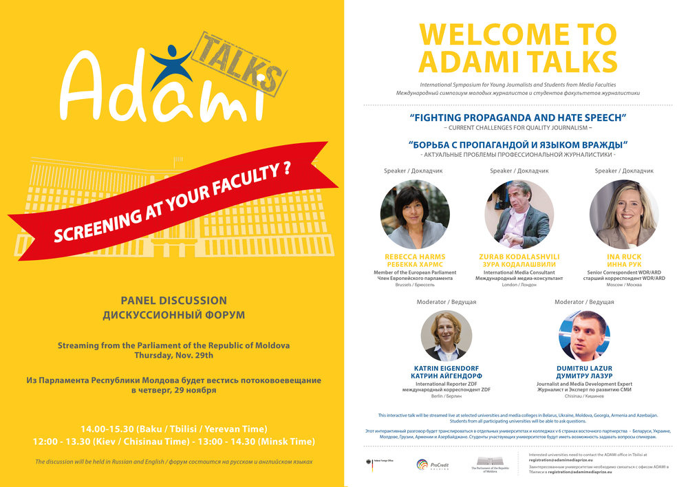 Want to join? - ADAMI invites media students and journalist to participate in the panel discussion - 2018 ADAMI TALKS.The discussion takes place on November 29, 2018 in the Parliament of the Republic of Moldova and will be streamed live in all EaP countries.You want to be a part of this international forum held by the most experienced journalists and filmmakers? That's easy!Just contact us at registration@adamimediaprize.euPlease note, that the event is open only for accredited guests and the discussions will be held in Russian and English.