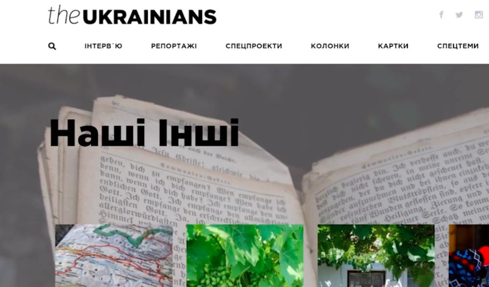 """""""Our Others""""- Online-magazine """"The Ukrainians""""  -  Olesya Yaremchuk,  Ukraine"""