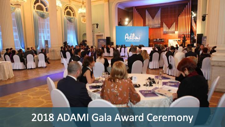 2018 ADAMI Gala