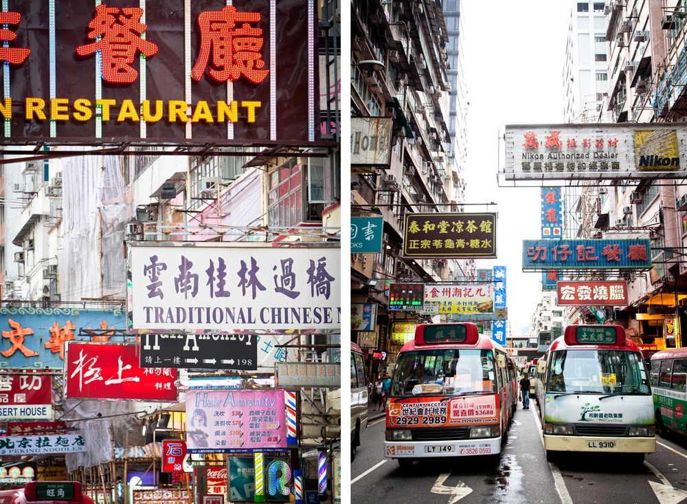 HONGKONG-EDIT-46v2.jpg