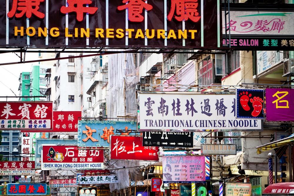 HONGKONG-EDIT-47V2.jpg