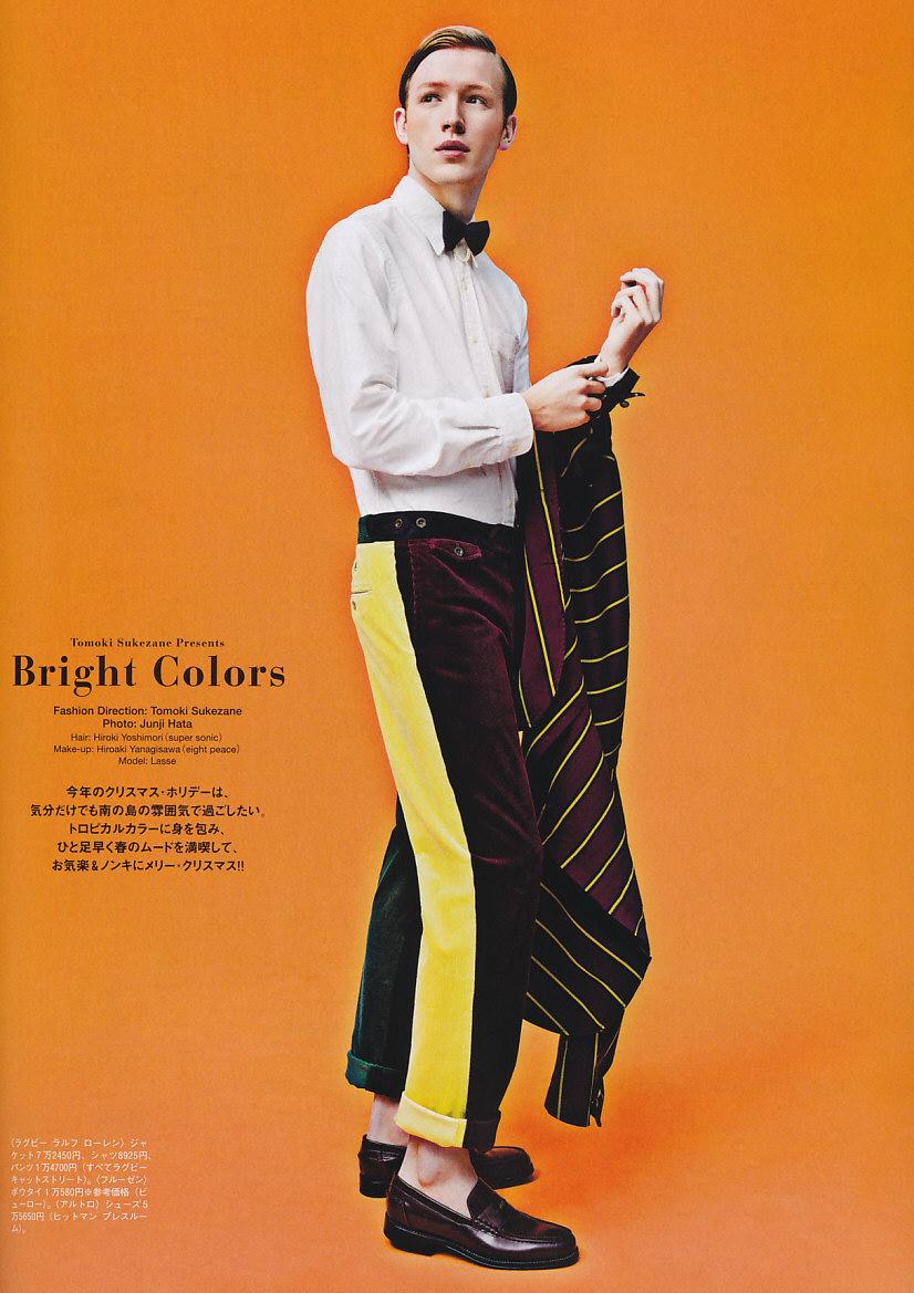 brightcolors01.jpg