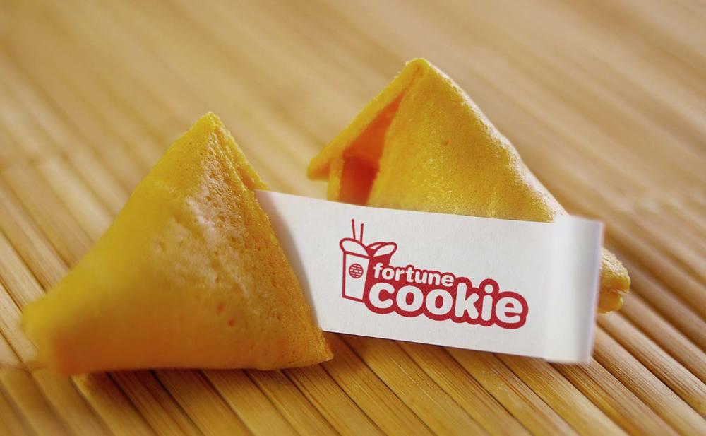 forunecookieCookie.jpg