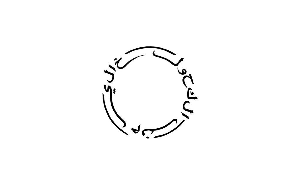 sswetdry1400x864_circle.jpg