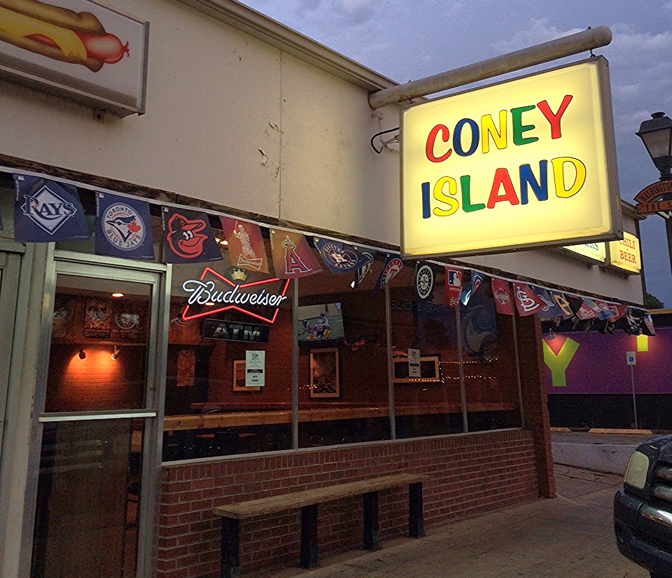coney_island_stillwater