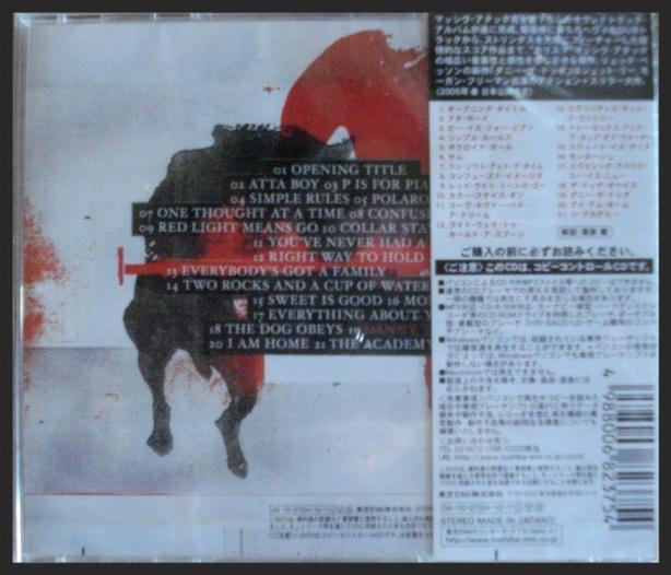 japaneseretailcd-1304280286.jpg