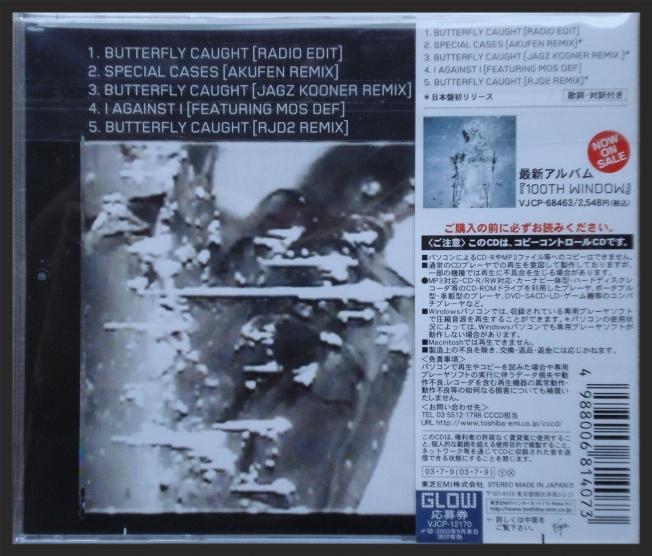 japaneseretailcd-1304269332.jpg