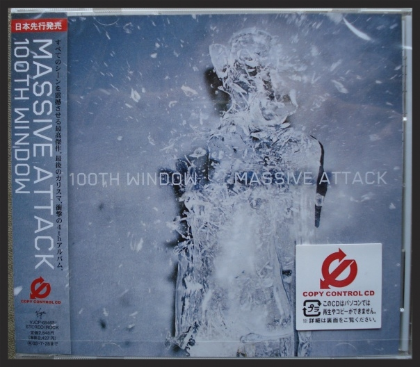 Massive Attack - (2003) 100th Window [Full Album] - YouTube