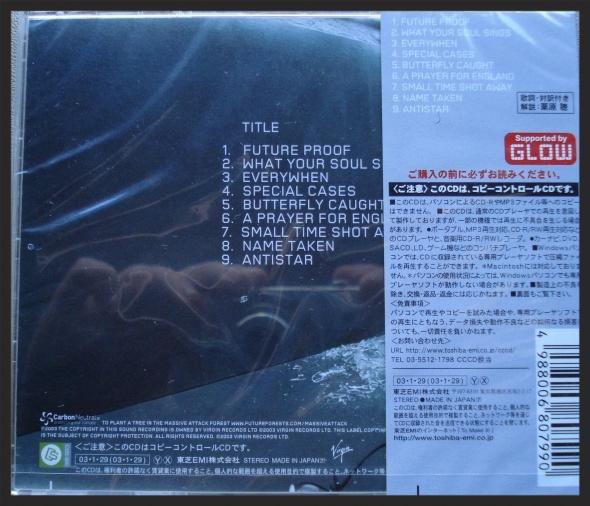 japaneseretailcd-1304254781.jpg