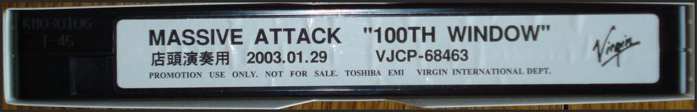 japanesepromovhs-1304258296.jpg