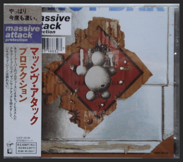 japaneseretailcd1-1304328599.jpg