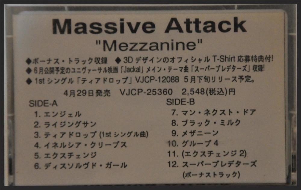 japanesepromocassette2-1304327311.jpg