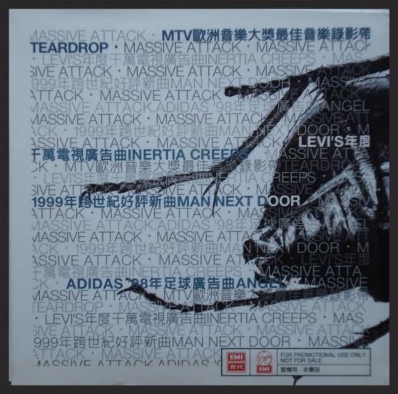 taiwanesepromocd-1304327397.jpg