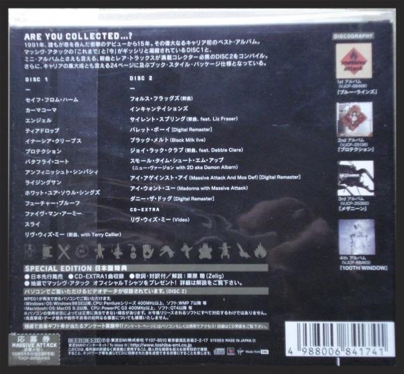 japaneseretailcd2-1304274402.jpg