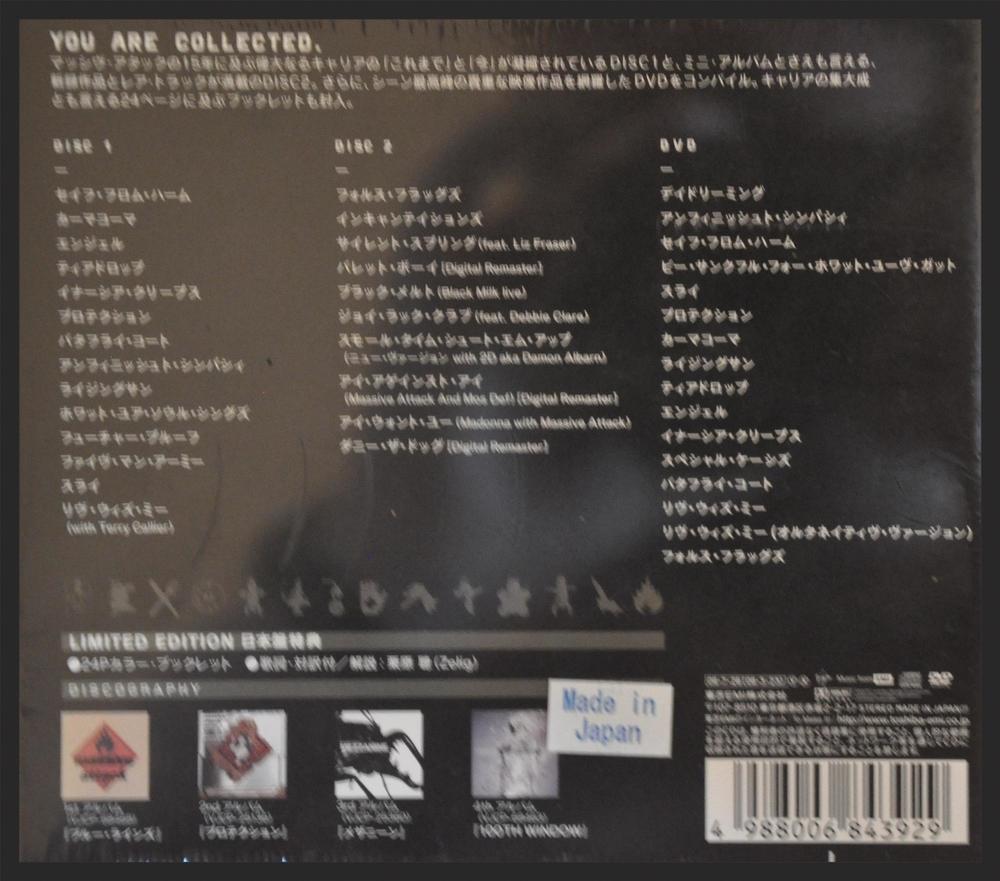 japaneseretailcddvd1-1304278912.jpg