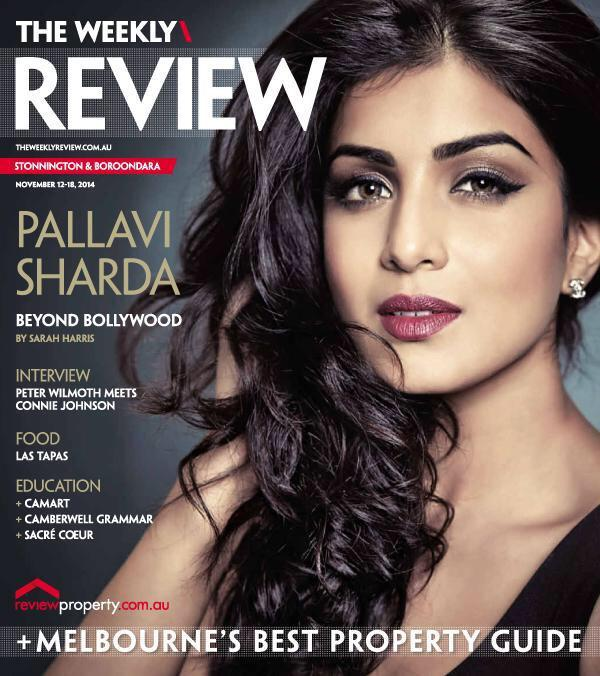 pallavi sharda hot picspallavi sharda instagram, pallavi sharda, pallavi sharda facebook, паллави шарда, pallavi sharda hot, pallavi sharda hot pics, pallavi sharda bikini, pallavi sharda upcoming movies, pallavi sharda ipl, pallavi sharda navel, pallavi sharda wedding, pallavi sharda age, pallavi sharda pics