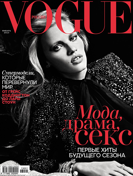 2013 Jan_Vogue Russia_01.jpg