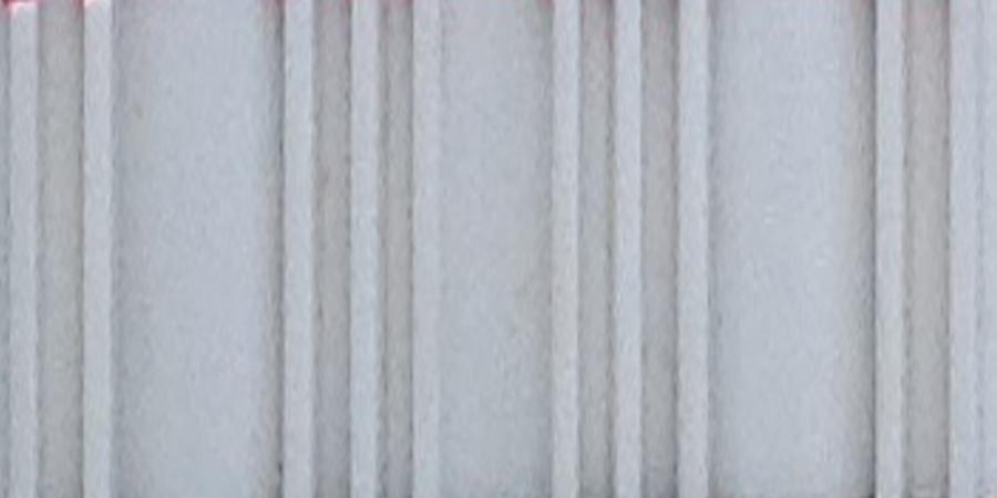 White / #1472 Vinyl Link