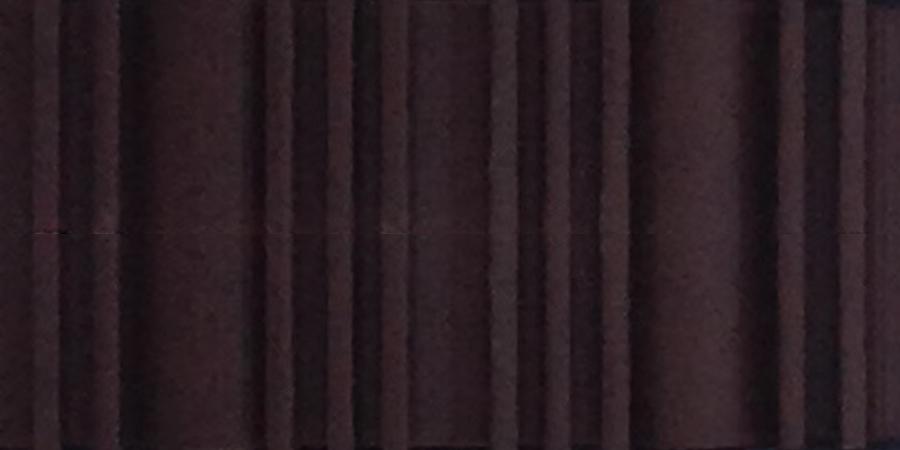Dark Brown / #1472 Vinyl Link